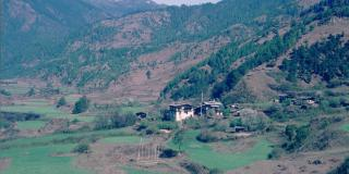 A panoramic landscape of Bhutan