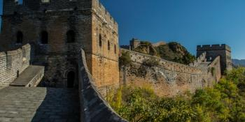 Great wall of china VSO